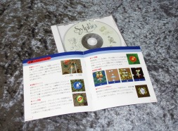 SYLPHIA - CD and Booklet
