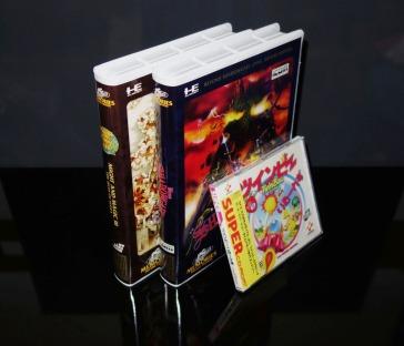 PCE Memories - BMT Bundle 3