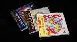 PCE Memories - BMT Bundle 4