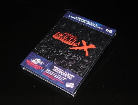 Akumajou Drac'X Deluxe 01
