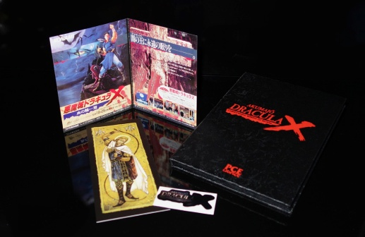 Akumajou Drac'X Deluxe 06