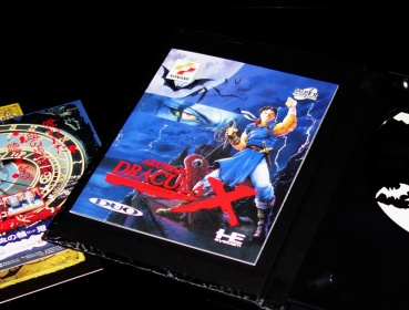 Akumajou Drac'X Deluxe 08