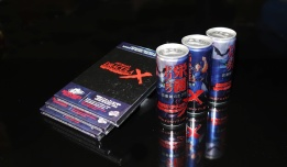Akumajou Energy Drink 1