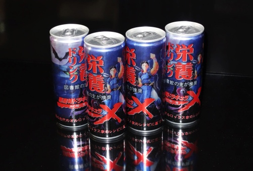 Akumajou Energy Drink 2