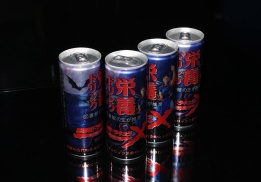 Akumajou Energy Drink 3