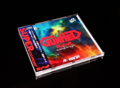 Gunhed Special 1
