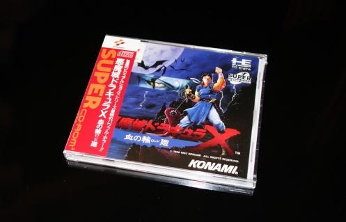 Akumajou Dracula X 01