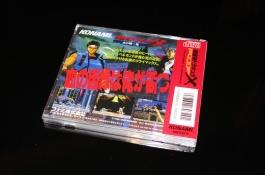 Akumajou Dracula X 02