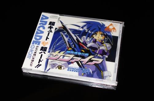 Ginga Fukei Densetsu Sapphire 01