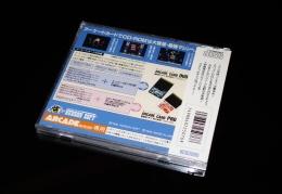 Ginga Fukei Densetsu Sapphire 02