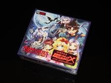 DX25 Boxset 1