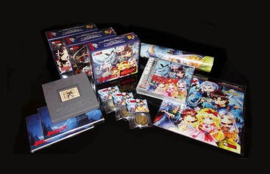 DX25 Boxset Overview