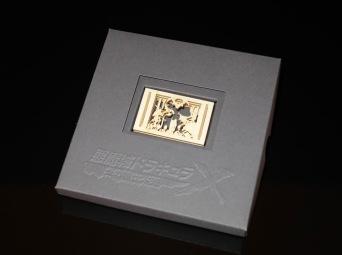 DX25 Diorama 1