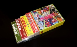 PCE Memories: Action and Arcade Vol. 2 - Pic 6