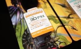 Darius 3D Glasses 3