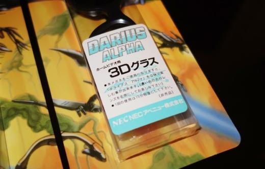 Darius 3D Glasses 4