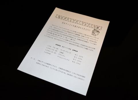 Darius Alpha Letter