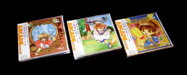 Madou Monogatari Alternative Cover Inlay